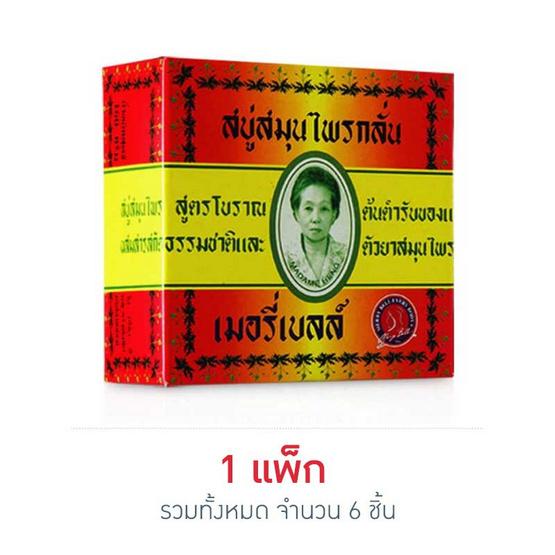 มาดามเฮง สบู่สูตรต้นตำรับ 160 กรัม (แพ็ก 6 ชิ้น)