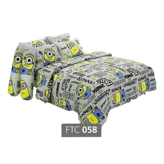ผ้าปูที่นอน Fountain ขนาด 3.5 ฟุต ลายมินเนี่ยน รุ่น FTC058
