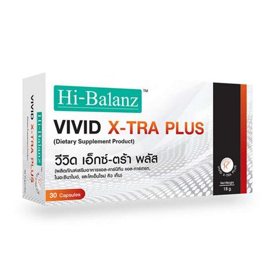 Hi-Balanz วีวิด เอ็กซ์ตร้า พลัส แพ็ก 3 แถม 2 กล่อง