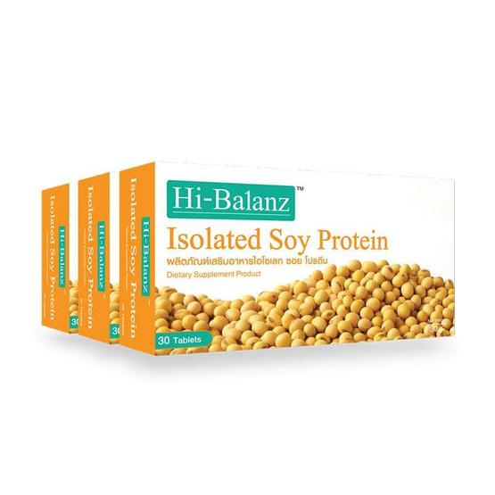 Hi-Balanz สารสกัดจากโปรตีนถั่วเหลือง แพ็ก 3 แถม 2 กล่อง