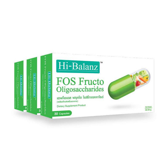 Hi-Balanz พรีไบโอติกส์ แพ็ก 3 แถม 2 กล่อง
