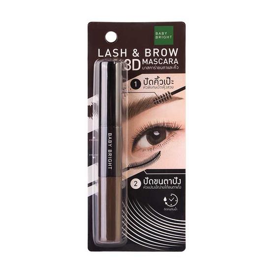 Baby Bright แลซ & โบรว์ Lash & Brow 3D Mascara 7.5 มล.+ 5.5 มล.
