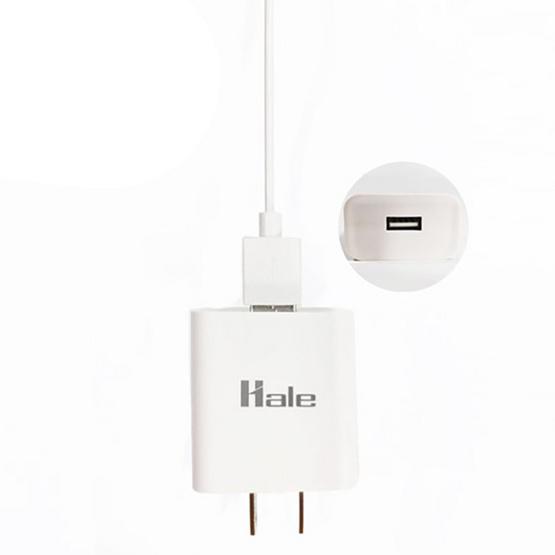 Hale หัวชาร์จพร้อมสาย Micro รุ่น HCS-07M
