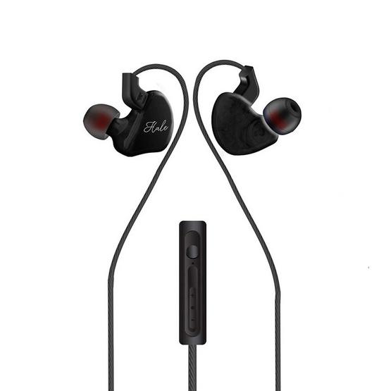 Hale หูฟัง In-Ear รุ่น HS-04