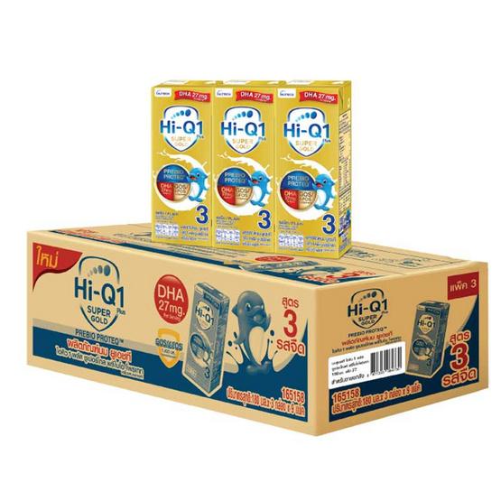 ไฮคิว 1 พลัส ซูเปอร์โกลด์ นม UHT 180 มล. (ยกลัง 27 กล่อง)