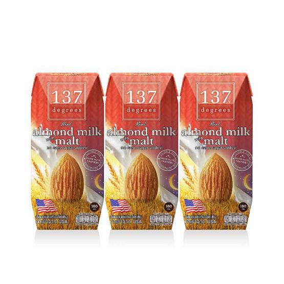 137 ดีกรี นมอัลมอนด์ รสมอลต์ 180 มล. (แพ็ก 3 กล่อง)