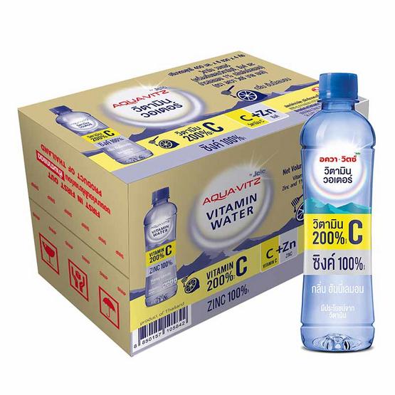 อควาวิตซ์ น้ำดื่มผสมวิตามินซีและซิงค์ กลิ่นฮันนี่เลมอน 400 มล. (ยกลัง 24 ขวด)