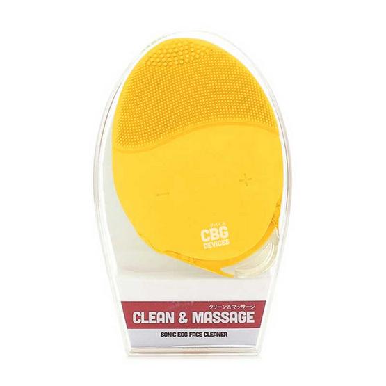 CBG Devices เครื่องล้างหน้า 15 ระดับ (สีเหลือง)