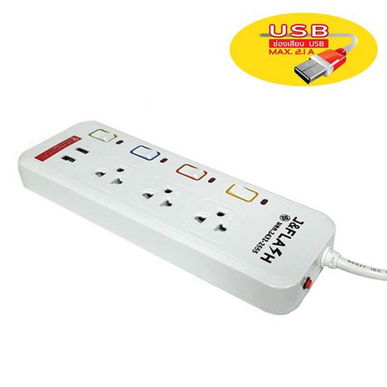 J&FLASH ปลั๊ก Flash 3 ช่อง 3 สวิตซ์ USB สาย 5 เมตร รุ่น JF-533USB/5M