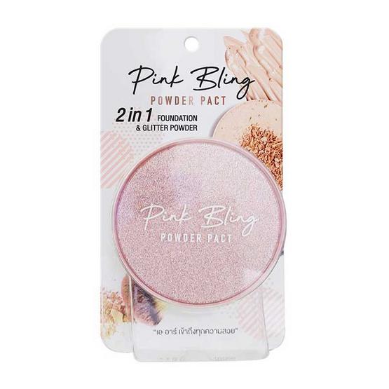 AR แป้ง Pink Bling Powder Pact 24 กรัม