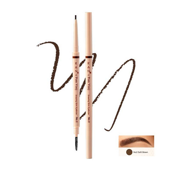 RAN ดินสอเขียนคิ้ว Slim Eyebrow 0.05 g #02 Soft brown