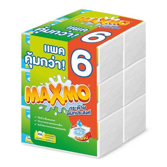 แม๊กซ์โม่ บาย เซลล็อกซ์ กระดาษอเนกประสงค์ แบบแผ่น 90 แผ่น แพ็ก 6 ห่อ