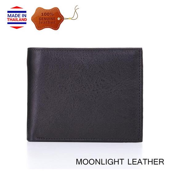 MOONLIGHT กระเป๋าสตางค์ชายหนังวัวแท้ รุ่น Calvin สีดำ