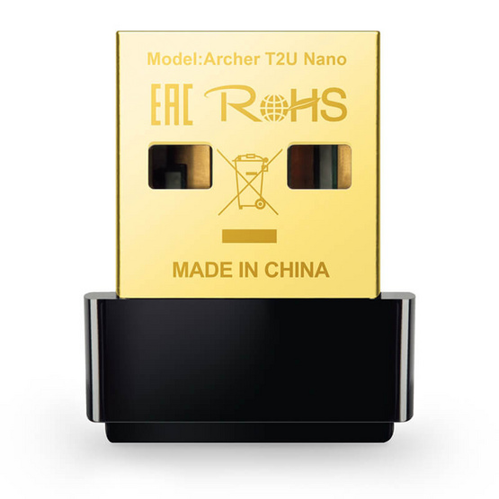 TP-Link อุปกรณ์เชื่อมต่อสัญญาณ Archer T2U Nano AC600 Nano Wireless USB Adapter