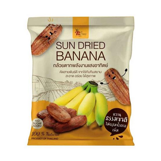 ไร่ทับทิมสยาม กล้วยตากพลังงานแสงอาทิตย์ 90 กรัม (แพ็ก 4 ชิ้น)