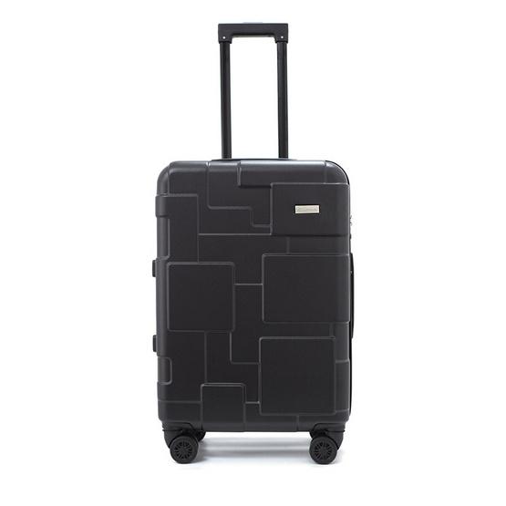 HQ LUGGAGE กระเป๋าเดินทาง ABS ระบบล็อค TSA 4 ล้อคู่ 360 รุ่น 8833 - 25 นิ้ว (สีดำ)