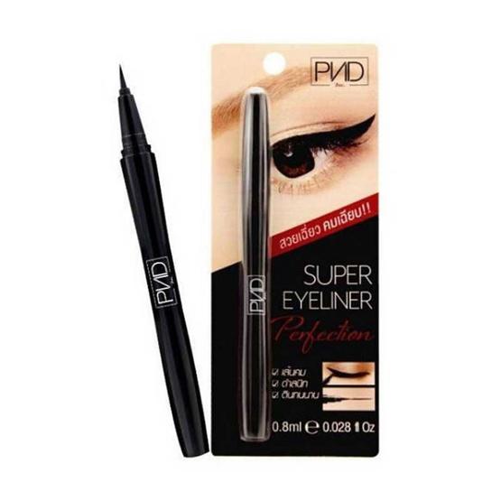 PND BSC อายไลเนอร์ Super Eyeliner Perfection