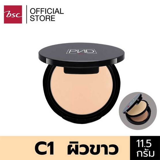 PND BSC แป้งผสมรองพื้น Miracle Powder Foundation #C1