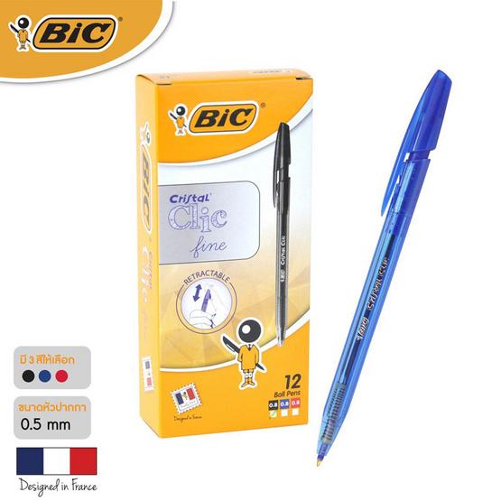 BIC ปากกาลูกลื่น Cristal Clic 0.8 มม. (12ด้าม/กล่อง)