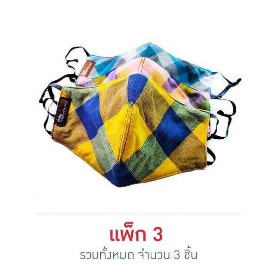 PAHKAHMAH P-CARE MASK PLUS+ หน้ากากผ้าขาวม้า 4 ชั้น แพ็ก 3 ชิ้น (สีสดใส)