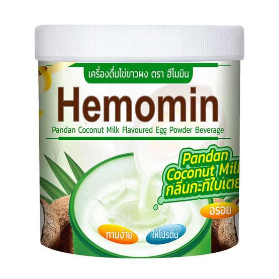 Hemomin เครื่องดื่มไข่ขาวผงกลิ่นกะทิใบเตย ตราฮีโมมิน 400 กรัม