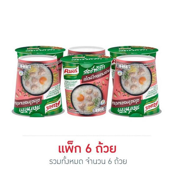 คนอร์คัพสตรีทโจ๊กถ้วย สไตล์ไทยสามย่าน 32 กรัม (แพ็ก 6 ถ้วย)