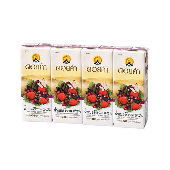 ดอยคำ น้ำเบอร์รีรวม 98% 200 มล. (แพ็ก 4 กล่อง)