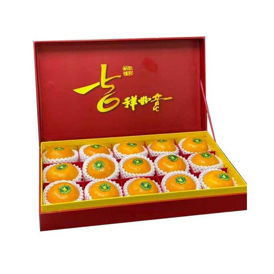 ชุดส้มไต้หวันมงคล