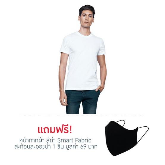 Double Goose ตราห่านคู่ เสื้อคอกลม Relax Fit สีขาว รุ่น Modern แถมฟรีหน้ากากผ้า