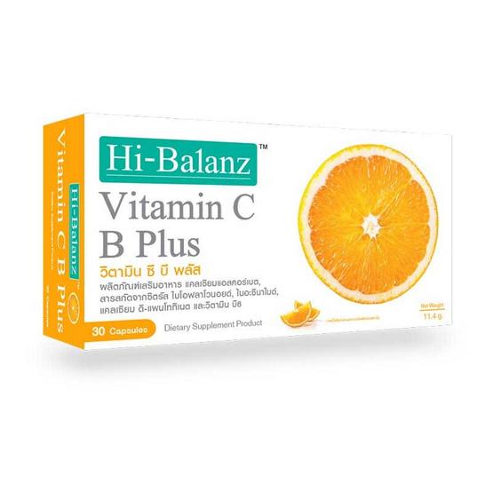 Hi-Balanz วิตามิน ซี บี พลัส แพ็ก 2 แถม 1 กล่อง