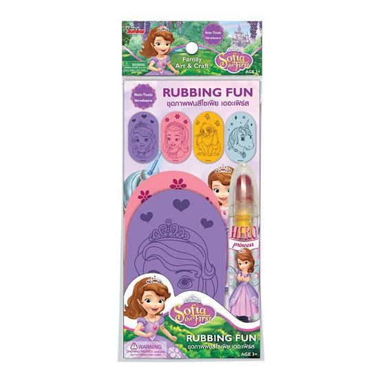 ชุดภาพฝนระบายสีเทียนสริมทักษะ Disney คละลาย (แพ็ก 3 ชุด)