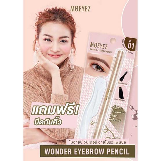 Moeyez ดินสอเขียนคิ้ว Wonder Eyebrow Pencil #01 Dark Brown