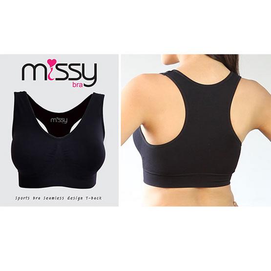 Missy บรา คละแบบหลังยูและกล้าม ฟรีเสื้อคาร์ดิแกนคละสี 1ตัว