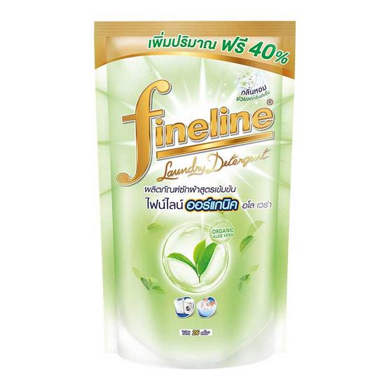 ไฟน์ไลน์ น้ำยาซักผ้า ออร์แกนิคอโลเวร่าเขียว 600 มล. (แพ็ก 3 ถุง)
