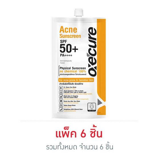 อ็อกซีเคียว แอคเน่ ซันสกรีน 6 มล. (แพ็ค 6 ชิ้น)