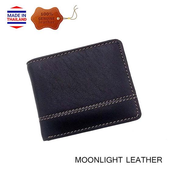 MOONLIGHT กระเป๋าสตางค์หนังแท้ รุ่น Flash ไซส์เล็ก สีดำ