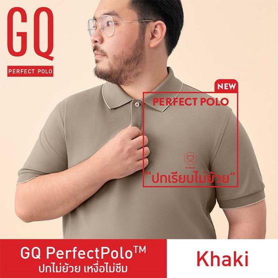 GQ เสื้อโปโล สีกากี