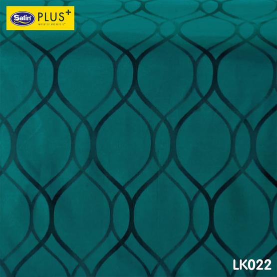 Satin Plus Luckyme ชุดผ้าปูที่นอน 5 ฟุต 5 ชิ้น ลาย LK022
