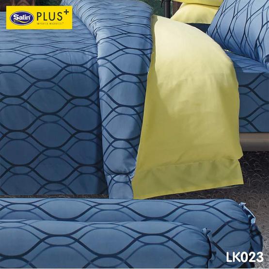 Satin Plus Luckyme ชุดผ้าปูที่นอน 5 ฟุต 5 ชิ้น ลาย LK023