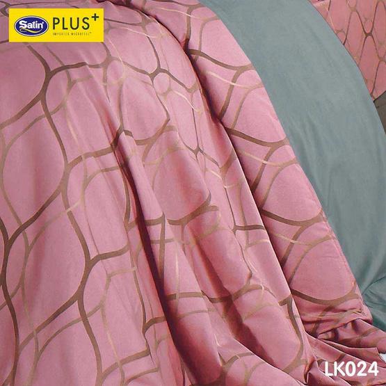 Satin Plus Luckyme ชุดผ้าปูที่นอน 5 ฟุต 5 ชิ้น ลาย LK024