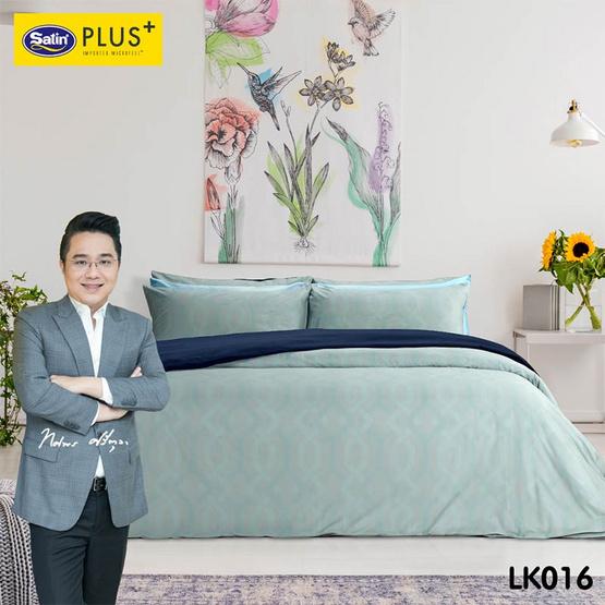 Satin Plus Luckyme ชุดผ้าปูที่นอน 6 ฟุต 5 ชิ้น ลาย LK016