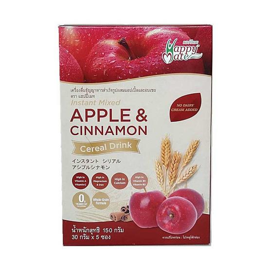 แฮปปี้เมท เครื่องดื่มธัญญาหารรสแอปเปิ้ลและอบเชย 150 กรัม