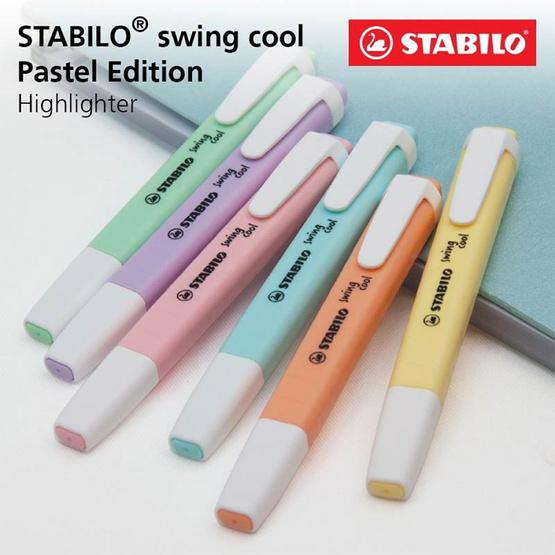 STABILO 1แถม1 ปากกาเน้นข้อความ Swing Cool Pastel 6 สี (แพ็ก6ด้าม)