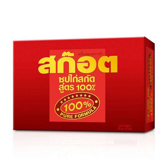 สก๊อต ซุปไก่สกัด 100%  42 มล. (แพ็ก 6 ขวด)