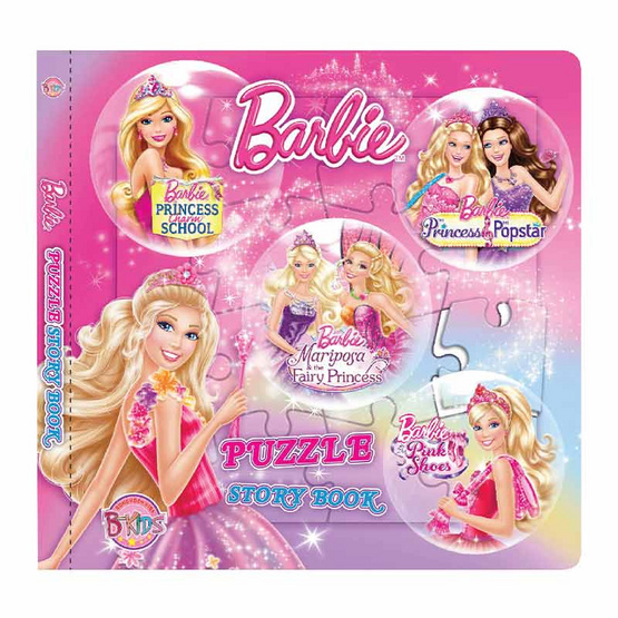 Barbie Puzzle Story Book (ปกแข็ง)