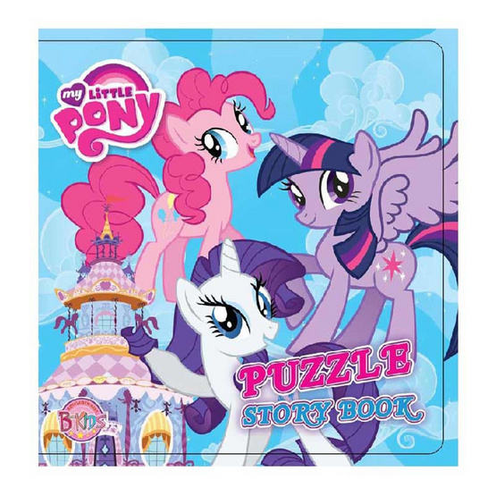 My Little Pony Puzzle Story Book