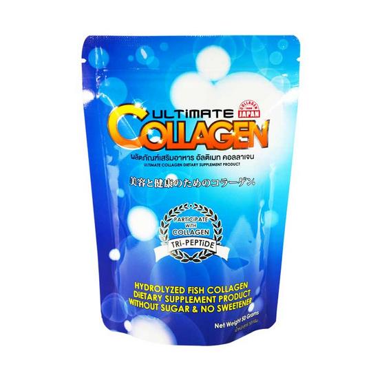 Ultimate Collagen คอลลาเจน 50 กรัม 5 ซอง แถมฟรี 4 ซอง