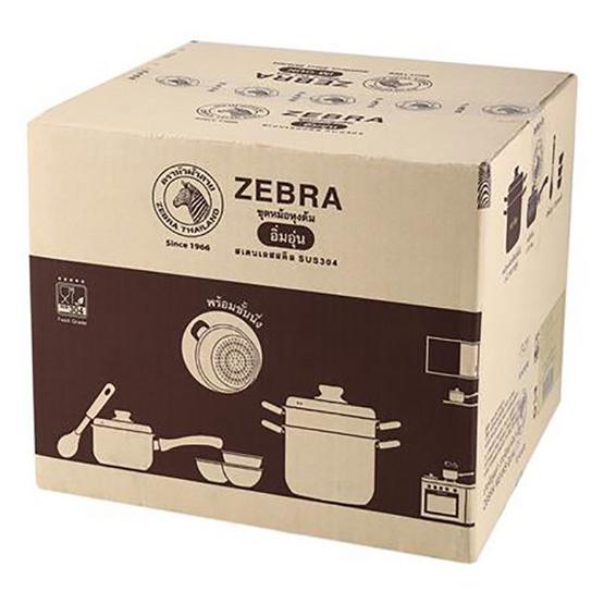 Zebra ชุดหม้ออิ่มอุ่น รุ่น 185-611