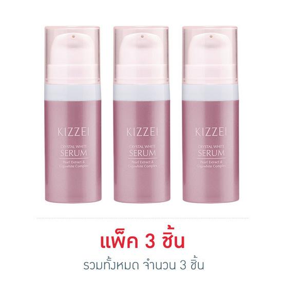 Kizzei เซรั่ม Crystal White Serum 10 มล. (แพ็ก 3 ชิ้น)