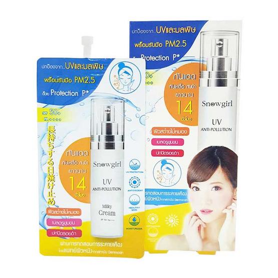 Snowgirl UV Anti-Pollution Milky Cream 9 g (6 Pcs)